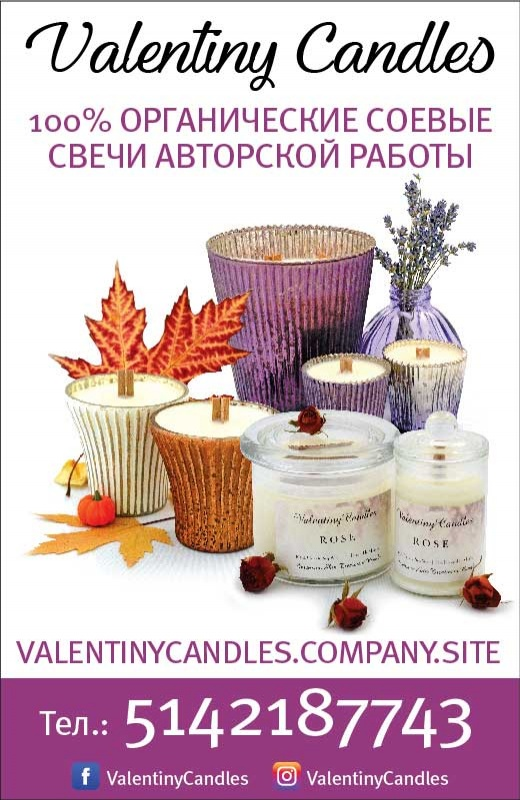 Valentiny Candles