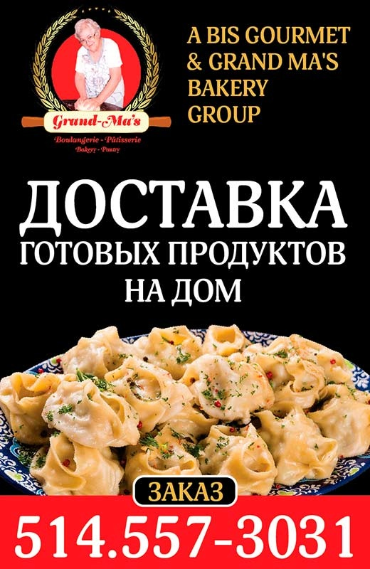 A Bis Gourmet & Grand Ma's Bakery group